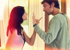 entender a tu pareja